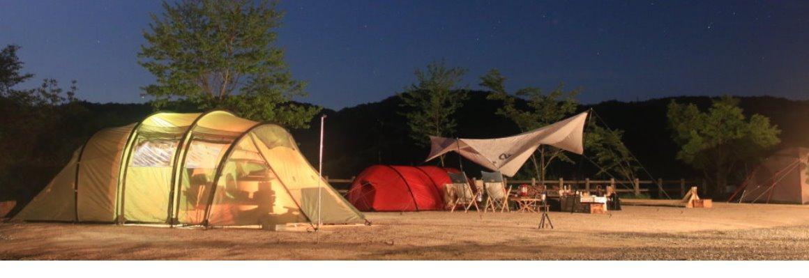 キャンプサイト 拒否